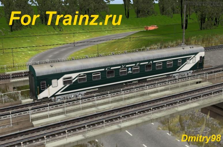 Дополнения Для Trainz